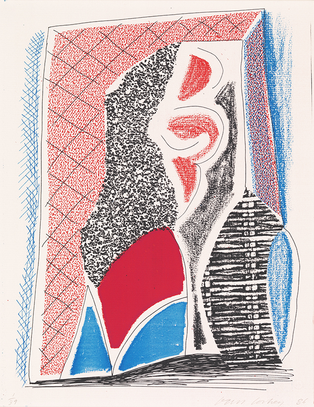 Image of Red, Blue & Wicker, July 1986