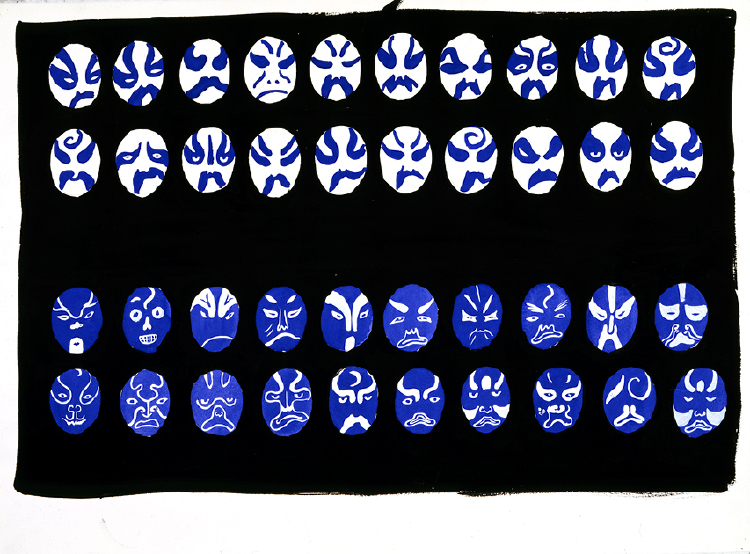 "Image of Forty Chinese Masks from ""Le rossignol"""