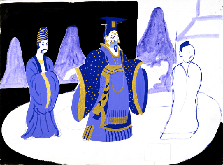 "Image of Emperor and Courtiers from ""Le rossignol"""